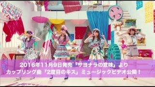 【トピックス】乃木坂46   UVERworld   anderlust   加藤ミリヤ ・乃木...