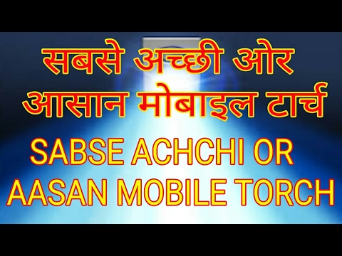 AWESOME TORCH APP BEST TORCH FOR YOUR ANDROID PHONE SABSE ACHCHA MOBILE TORCH APP
