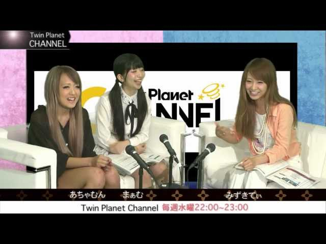 Twin Planet Channel 第36回目放送