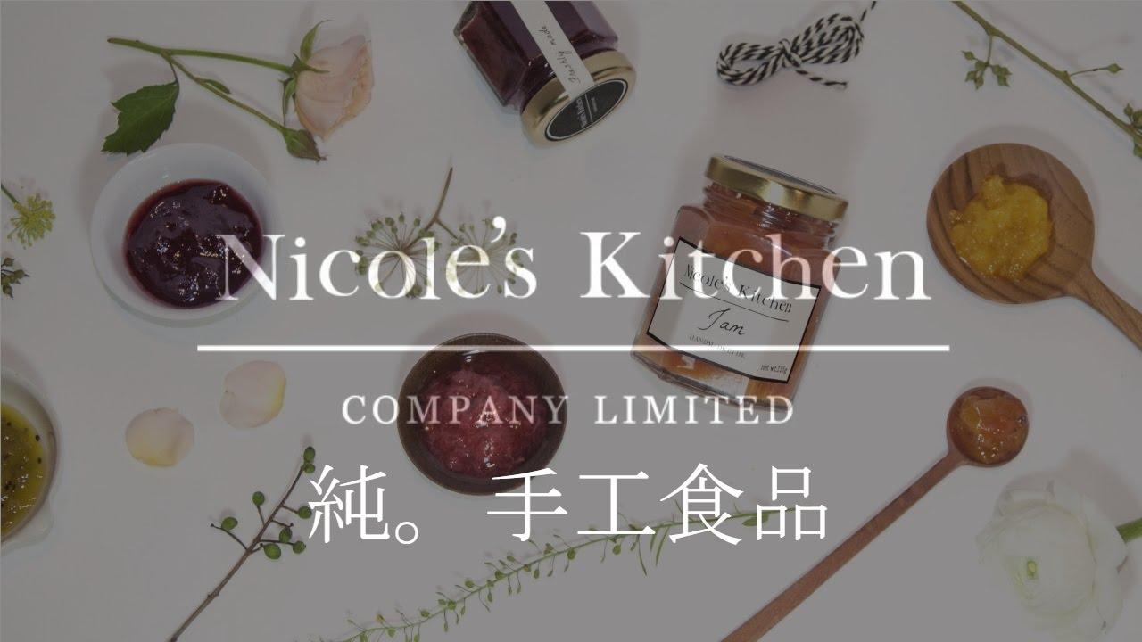 Nicole S Kitchen Hk