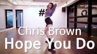 Chris Brown - Hope You Do / HaRin Kim Teacher Choreography (드림댄스학원)