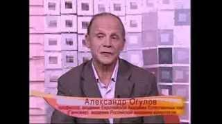 Огулов и Хазов о позвоночнике