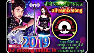 Pujawa Mar Gail MP3 song DJ mixing india. in Amarjit Kumar