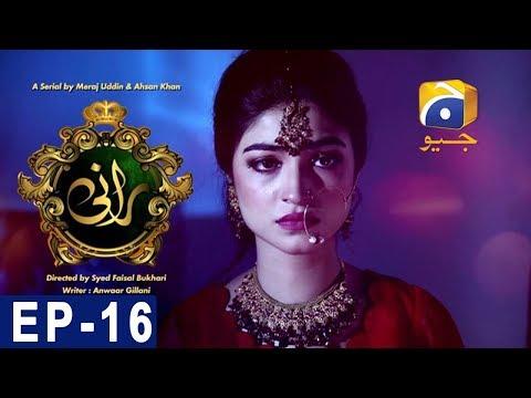 Rani - Episode 16 | Har Pal Geo