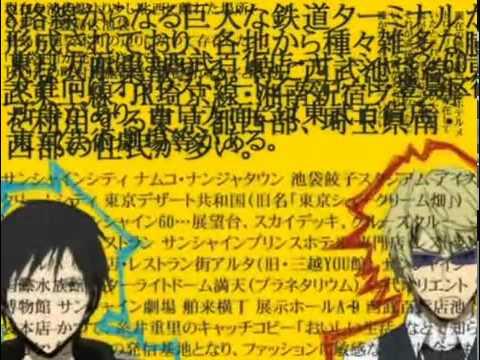 【Durarara!!】Izaya and Shizuo sing Matryoshka☆ [English Subtitles]