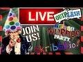 Drunken Party Games - JOIN US!