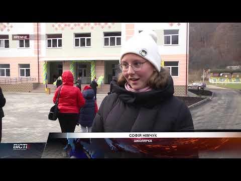 Дочекалися: в Яремче відкрили новий корпус школи, будівництво якого тривало більше 15-ти років