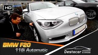 Осмотр BMW 118i F20, авто из Германии.(На нашем канале мы подробно рассказываем о немецком автомобильном рынке. Осмотры, тест-драйвы, покупка..., 2015-01-30T06:30:04.000Z)