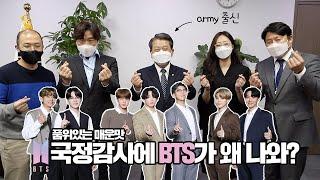 BTS의 밴 플리트상 수상을 진심으로 축하합니다~