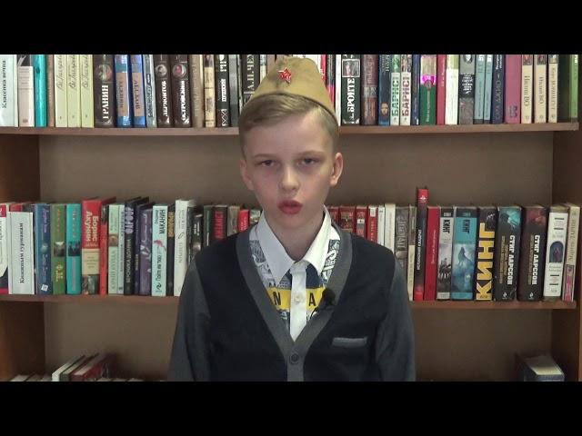 Изображение предпросмотра прочтения – АртёмПолитов читает произведение «Майор привёз мальчишку на лафете» К.М.Симонова