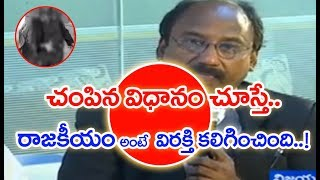 Youth Should Think About Current Politics Scenario in India | Mahaa News