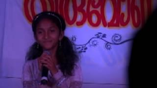 Chandana Katte ...... A Beautiful Malayalam  Film Song - by Aleena Sunny