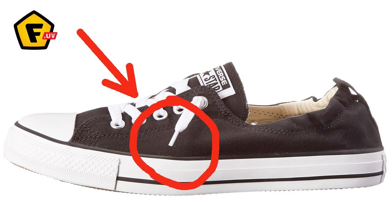 Jak naprawić sznurówki w obojętnie jakich butach