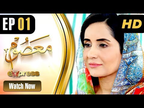 Drama | Masoom - Episode 1 | Express Entertainment Dramas | Yasir Nawaz, Sabreen Hisbani, Sami Khan