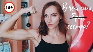18+Вагинальные шарики: как и для чего укреплять интимные мышцы