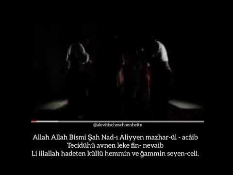 Nadi Ali Duasi Youtube