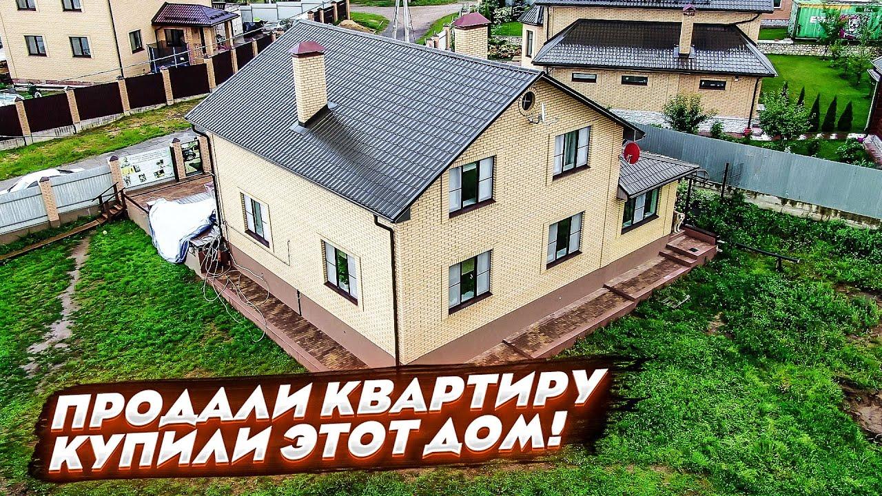 Продали квартиру и КУПИЛИ ДОМ! Завожу хозяйство и огород! После 20 лет в бизнесе началась жизнь, УРА