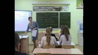 Урок русского языка, Четвертных Т. В., 2016