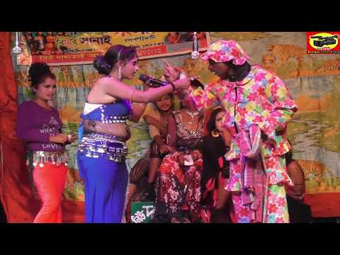 Ponchoros :pancharas: Full Episod HD New 2021 |Kalo Boron Haldar | Dadavai opera...