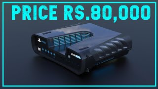 PS5 Indian Price Rs.80,000 😱 || Playstation 5 Price Revealed?
