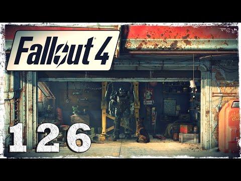 Смотреть прохождение игры Fallout 4. #126: Прощай Хэнкок.