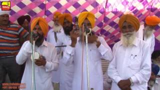 KISHANPUR KALAN ( Moga) - ਕਿਸ਼ਨਪੁਰਾ ਕਲਾਂ (ਮੋਗਾ) | NAGAR KIRTAN - 2016 | Full HD | Part 5th.