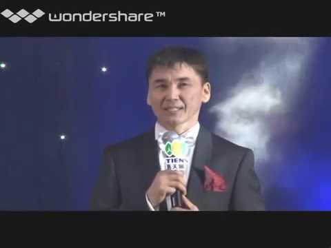 Международная конференция Тяньши ЕАР 2016