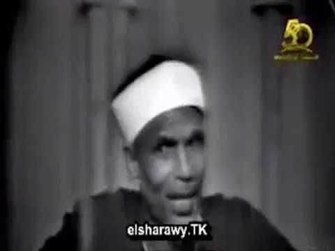 تفسير قل يا عبادي الذين اسرفوا على انفسهم فضيلة الشيخ محمد متولي الشعراوي رحمه الله Youtube