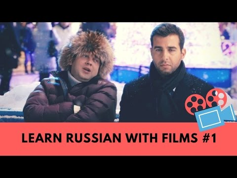 Basic Russian Words | Movie Vocabulary + Verbs of motion | TPR Lesson 4Kaynak: YouTube · Süre: 7 dakika47 saniye