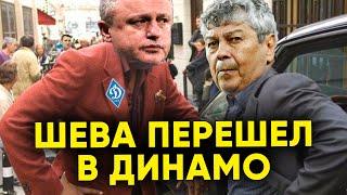 Шевченко перешел в Динамо Киев / Новости футбола и трансферы 2020