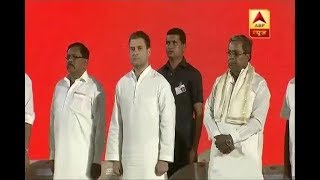 Rahul Gandhi Reaches Karnataka To Release Congress' Manifesto   ABP News