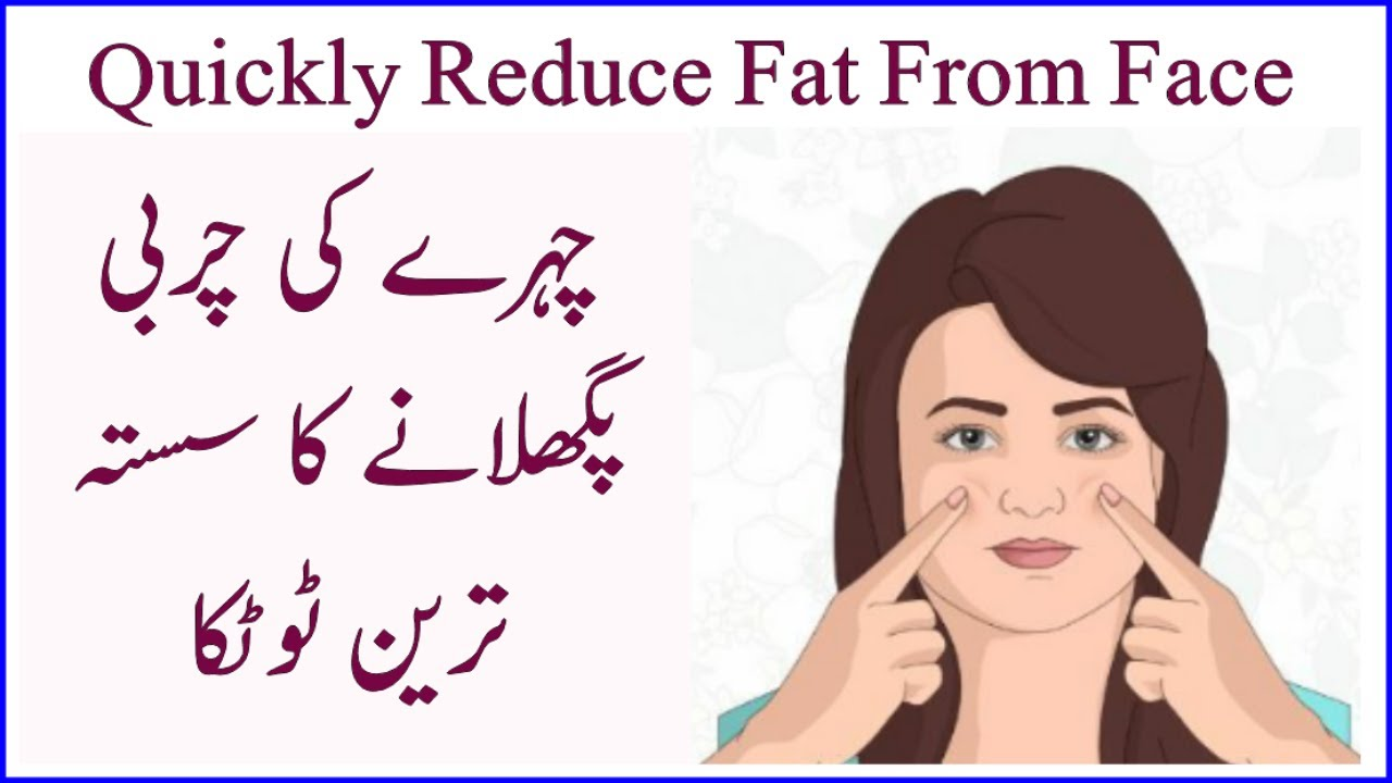 Weight loss millets