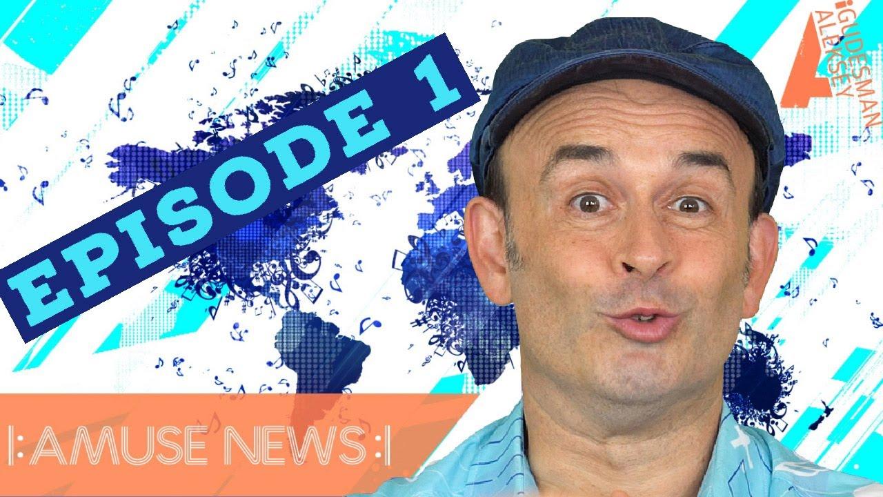 Amuse News - Episode 1: Corona in Music