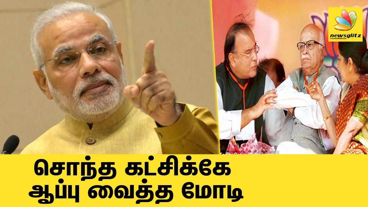 Bjp news in tamil