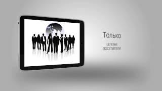 видео услуги контекстной рекламы