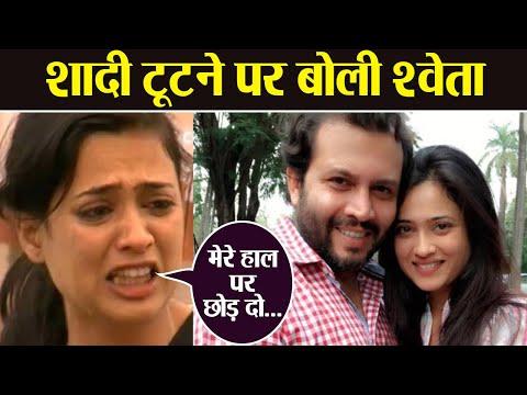 Shweta Tiwari breaks silence on TROUBLE in her Marriage with Abhinav Kohli  FilmiBeat