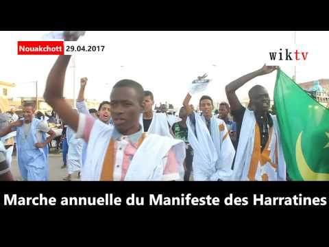 Marche annuelle à Nouakchott des Harratines