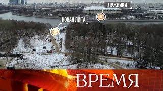 В Москве заработала канатная дорога.