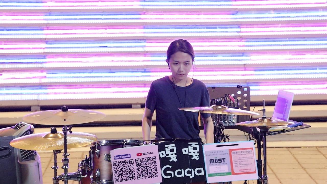 2020/6/27 嘎嘎 Gaga 流浪連-茄子蛋 - YouTube