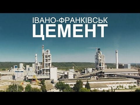 ІВАНО-ФРАНКІВСЬКЦЕМЕНТ | IVANO-FRANKIVSK CEMENT | UKRAINE | 4K