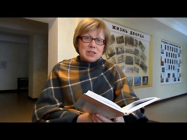 Изображение предпросмотра прочтения – ИринаТюнева читает произведение «Еще дуют холодные ветры...» А.С.Пушкина