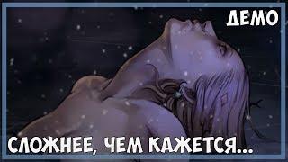 DETROIT: 2034 (Демо-версия) - И это на кануне Рождества...