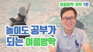 """서울대 최인철 교수가 꼽은 """"행복의 종합 선물…"""