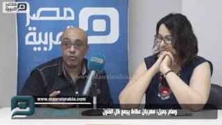 مصر العربية | وسام جميل: مهرجان عكاظ يجمع كل الفنون