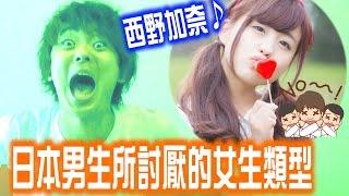 今天要來介紹日本有名歌手・西野加奈的一首歌「トリセツ/戀愛使用說明...