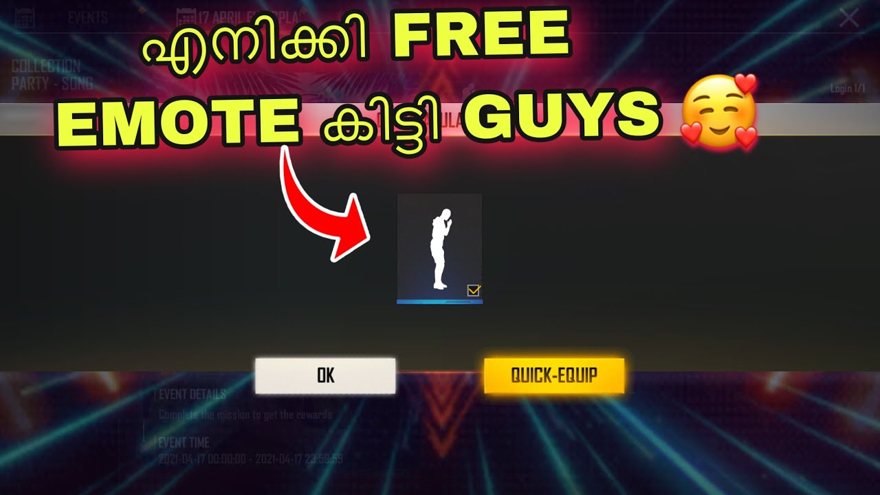 എനിക്കി FREE EMOTE കിട്ടി GUYS | FINALLY I GOT FREE EMOTE | NEW FREE EMOTE DETAILS
