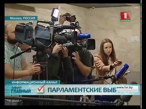 Белорусы проявили свою политическую активность в Москве
