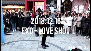 [innerS _ 이너스] 181216 홍대공연 1차 / EXO 엑소 - love shot 러브샷 / 이태영 solo