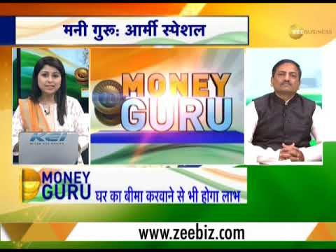 Money Guru: Financial planning for defence personnel