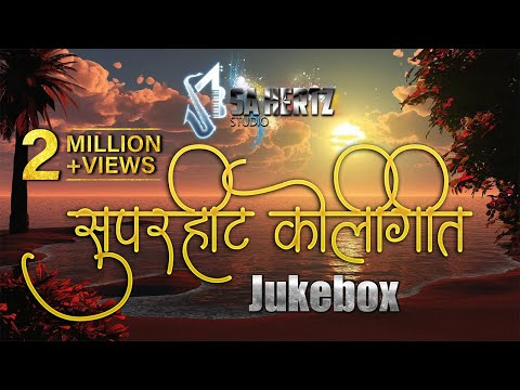 HIT KOLIGEET 2019 JUKEBOX | SAHERTZ MUSIC
